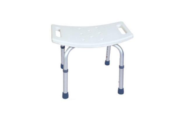 Shower Stool - Height Adjustable Aluminium
